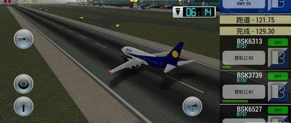 梦幻机场图1