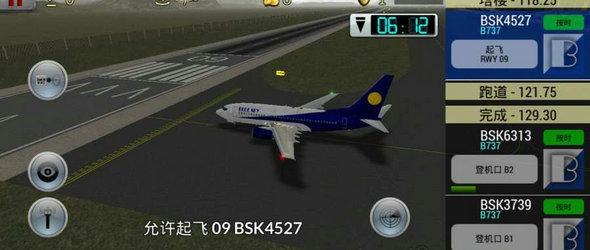 梦幻机场图4