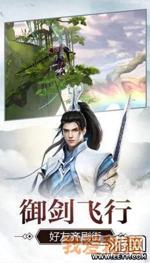 九霄青云传图4