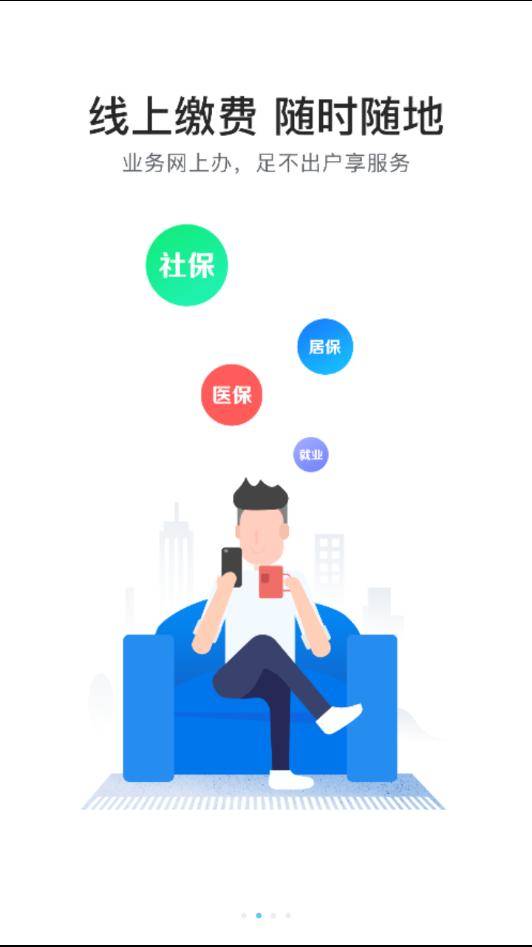 遂川智慧人社图3