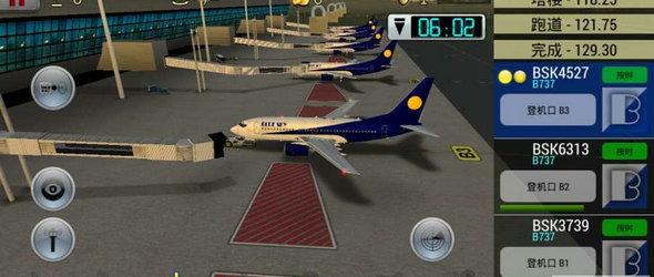 梦幻机场图2