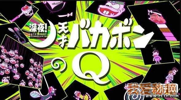 深夜天才妙老爹Q来自爸爸的挑战图3