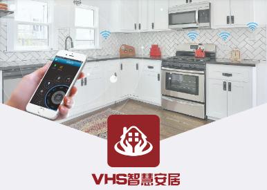 VHS智慧安居app