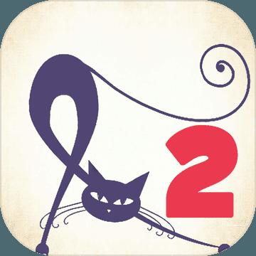Rhythm Cat 2
