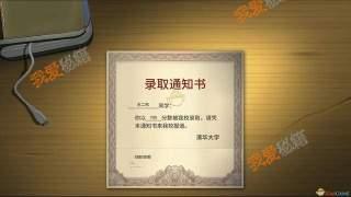 中國式家長腦洞層數機制介紹_悟性獲取方式及作用分享