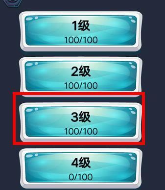 最强连一连3级第91-100关画法攻略