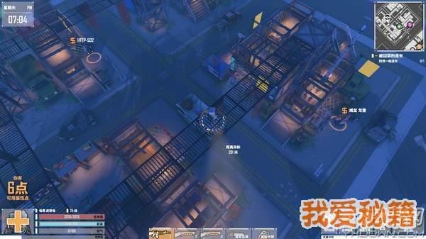 G2 Fighter游戏好玩吗_基因特工新手玩法攻略