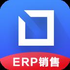 智邦国际ERP销售版