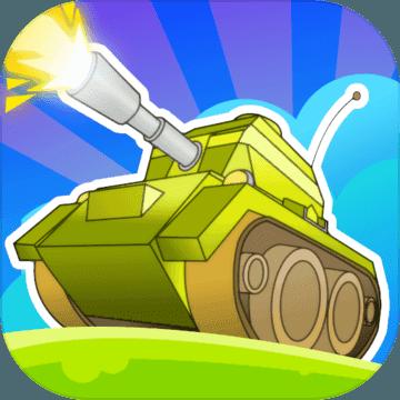 Rust Tank 2D