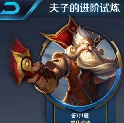 劉禪是防御塔最大的敵人,適合走上單,在上路單人發育推塔