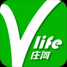 微来商城app