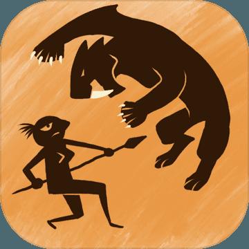 祖先:Atapuerca的故事