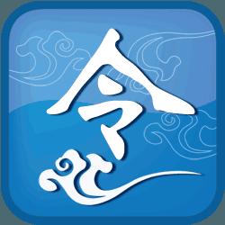 云信令app