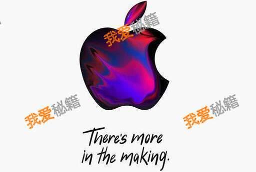 苹果新品发布会10月30日直播入口_苹果新品发布会内容分享