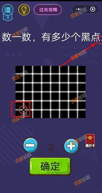 脑力大作战游戏第1-88关全关卡图文通关攻略
