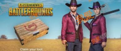 绝地求生西部枪手箱子怎么获得?