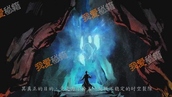 河洛群侠传游戏背景介绍