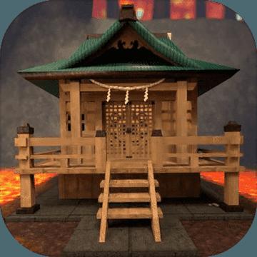 逃脱游戏秋天的神社