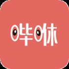 嗶咻app