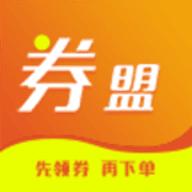 券盟app