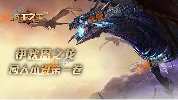 万王之王3D11月1日天赋和职业改动一览