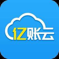 億賬云app