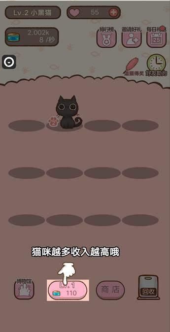 微信我要貓咪玩法技巧攻略