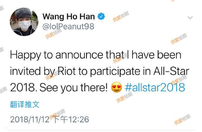 LOL2018全明星赛LCK参加名单介绍_KZ打野成为第三人