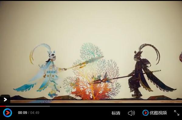 古剑奇谭三第四部宣传动画