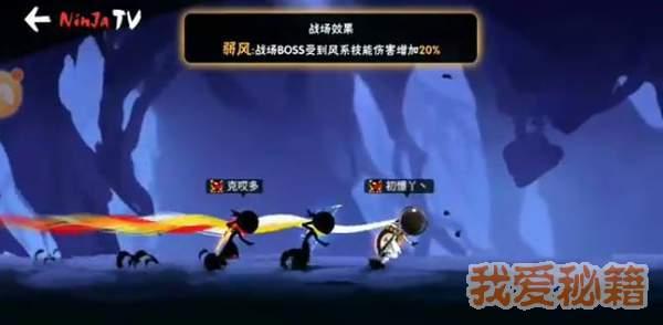 忍者必须死3鸦之巢怎么跑?忍者必须死3鸦之巢跑法攻略