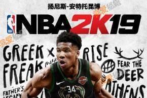 NBA2K19游戏11月15日的联盟卡包兑换码分享[多图]