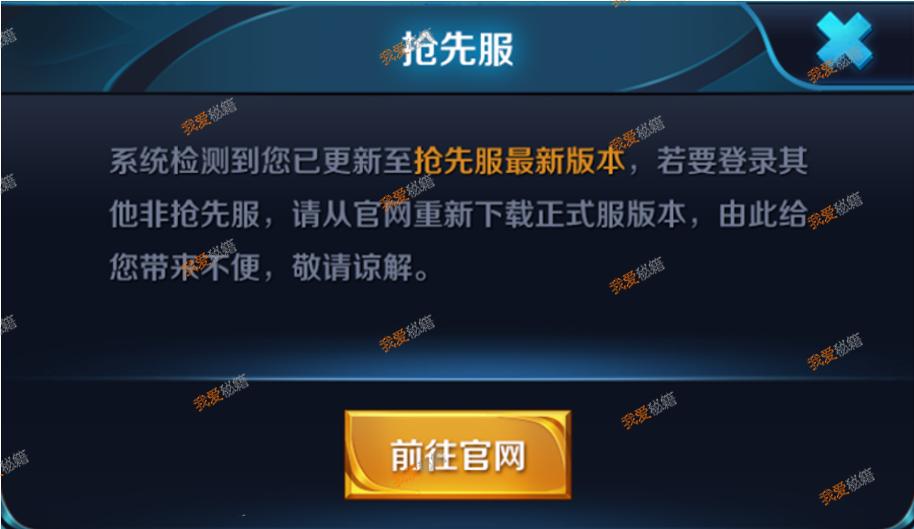 王者荣耀抢先服11月19日更新内容分享
