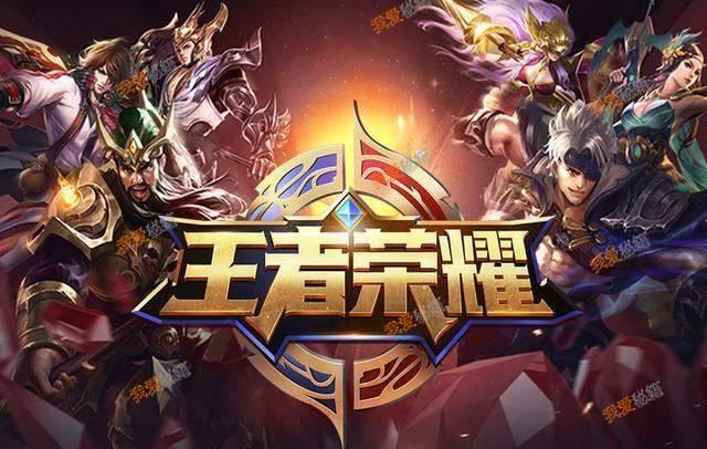 王者荣耀11月19日铭文系统更新调整内容分享