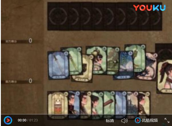 古剑奇谭三卡牌玩法