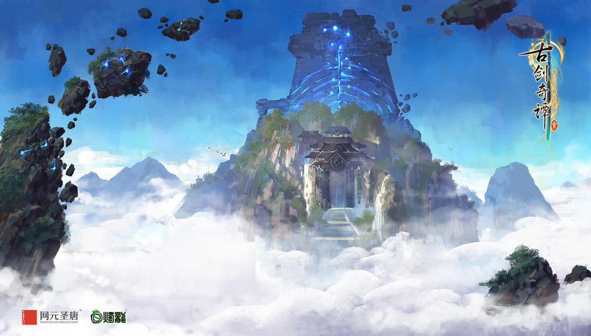 《古劍奇譚三》中探索未知的先驅者們 星辰為指引