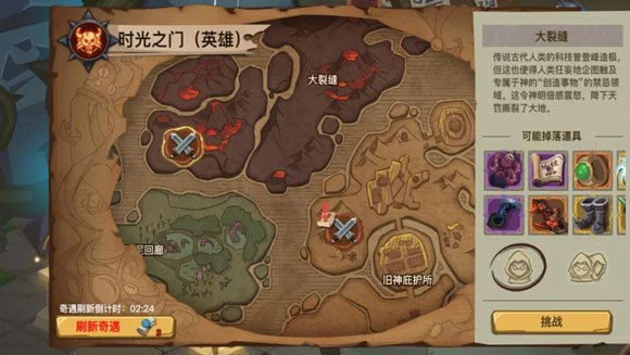 贪婪洞窟2英雄模式