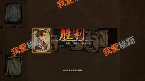 古劍奇譚3游戲截圖3
