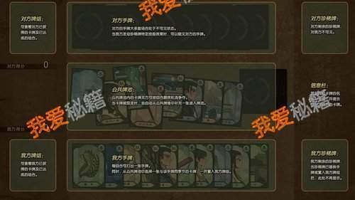 古劍奇譚3游戲截圖2