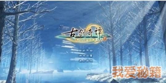 古劍奇譚3鼎湖弓箭怎么獲得?