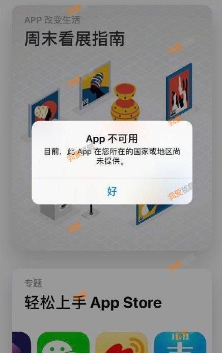 拼多多app在苹果商店下架是什么原因?什么时候重新上线?