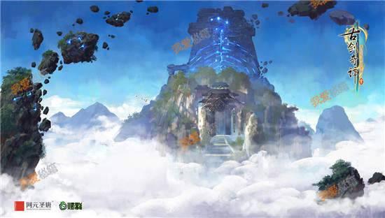 古劍奇譚3游戲11月30日更新內容分享