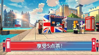 伦敦我的世界图5