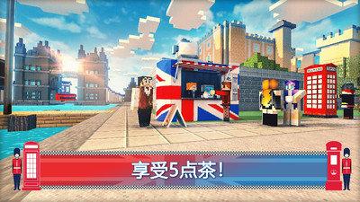 伦敦我的世界图4