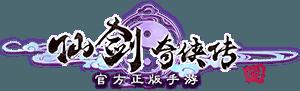 仙剑奇侠传4手游