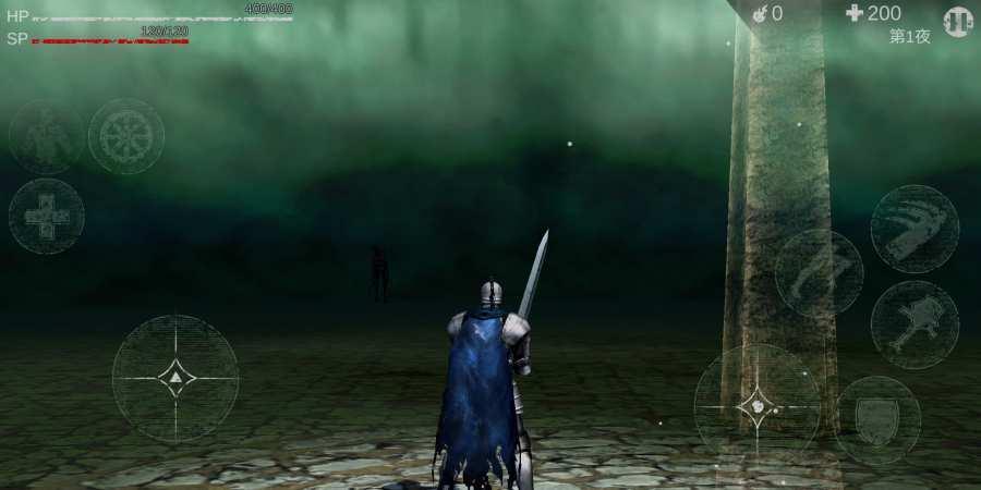 亡魂骑士图3