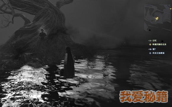 """古劍奇譚3北洛的記憶碎片與云無月的""""聲音""""完成攻略"""