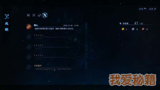 古劍奇譚3罪人成就血字在哪-血字全位置介紹