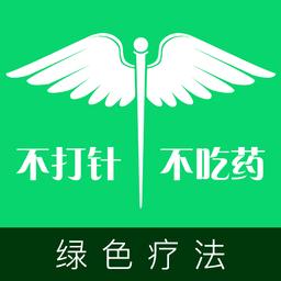 金慧艾綠療