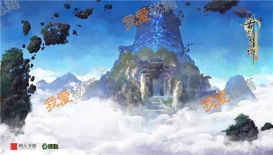 古劍奇譚3游戲12月13日更新到幾點?更新了什么?