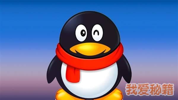 QQ网页版将在2019年1月1日停止服务是真的吗?为什么?